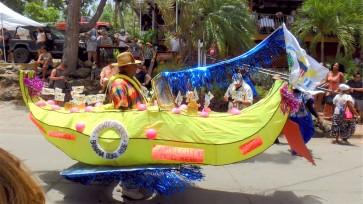 JUL-4 parade Banana Boat
